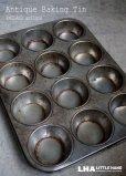 画像1: ENGLAND antique イギリスアンティーク ベーキングティンモールド 12穴  焼き型 菓子型 マフィン 1930-50's (1)