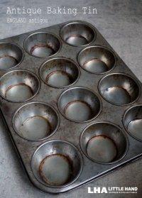 ENGLAND antique イギリスアンティーク ベーキングティンモールド 12穴  焼き型 菓子型 マフィン 1930-50's