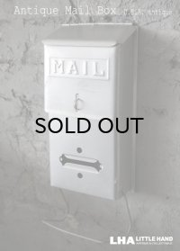U.S.A. antique MAIL BOX アメリカアンティーク  新聞受け付き メールボックス ポスト 郵便受け ヴィンテージ ポスト 1950-60's