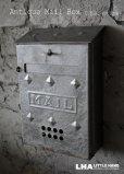 画像1: U.S.A. antique アメリカアンティーク MAIL BOX メールボックス ポスト 郵便受け 1950-60's  (1)