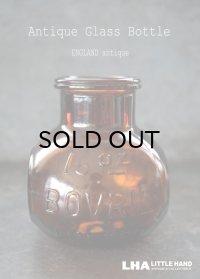 【RARE】ENGLAND antique イギリスアンティーク BOVRIL 16oz ボブリル H10.5cmガラスボトル アンバーガラスボトル 瓶 1920-30's