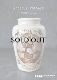 ENGLAND antique イギリスアンティーク PURE FRESH CREAM クリームポット 陶器ポット 陶器ボトル 1900-20's