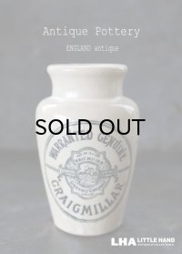 ENGLAND antique イギリスアンティーク CRAIGMILLAR クリームポット 陶器ポット 陶器ボトル 1900-20's