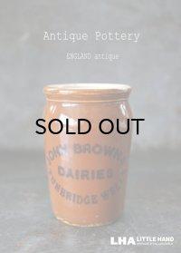 ENGLAND antique イギリスアンティーク JOHN BROWN'S (Sサイズ)陶器ポット 陶器ボトル 1900's