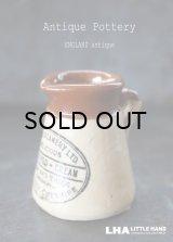 【RARE】ENGLAND antique イギリスアンティーク HELSBY CREAMERY 注ぎ口・取っ手付き・ハンドル 陶器ポット H7cm 陶器ボトル 瓶 1890's