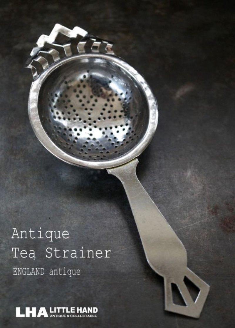 画像1: ENGLAND antique イギリスアンティーク ティーストレイナー ティーストレーナー 茶こし ヴィンテージ 1940-80's
