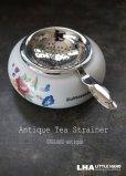 画像1: ENGLAND antique イギリスアンティーク DEVON ティーストレイナー ティーストレーナー 茶こし ヴィンテージ 1940-80's (1)