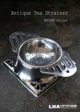 画像1: ENGLAND antique イギリスアンティーク ティーストレイナー ティーストレーナー 茶こし ヴィンテージ 1940-80's (1)