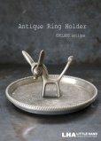 画像1: ENGLAND antique イギリスアンティーク SEBA シルバープレート ドンキー リングホルダー アクセサリートレイ 1940-50's  (1)
