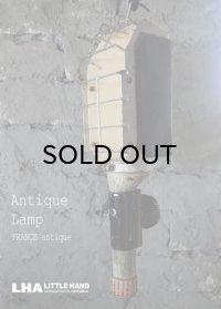 FRANCE antique Lamp フランスアンティーク インダストリアル ワークランプ 工業系 吊り下げランプ 作業ライト 照明 1940-60's