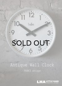 FRANCE antique BRILLIE wall clock フランスアンティーク 掛け時計 ヴィンテージ クロック 32.5cm 1960-70's