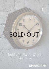 FRANCE antique BAYARD wall clock フランスアンティーク 掛け時計 ヴィンテージ クロック 25cm 1930-60's