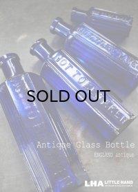 ENGLAND antique イギリスアンティーク NOT TO BE TAKEN 鮮やかなコバルトブルー ガラスボトル 4本セット [4・3・2・1/2oz] ガラス瓶 1900-20's