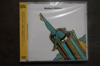 MOTHER'S CHILDREN / Lemon  CD
