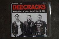 DEECRACKS / JAPAN TOUR 2018   CD