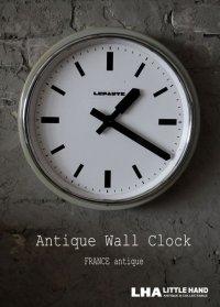 FRANCE antique LEPAUTE wall clock フランスアンティーク 掛け時計 ヴィンテージ クロック 36cm 1950-60's