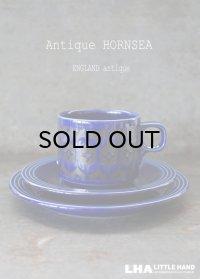 ENGLAND antique HORNSEA 【HEIRLOOM】 イギリスアンティーク ホーンジー エアルーム ミッドナイト・ブルー カップ&ソーサー&ティープレート・ケーキプレート トリオ C&S ヴィンテージ 1970-80's
