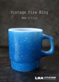 【Fire-king】 ファイヤーキング スタッキング パントリーブルー グラニット 1960's