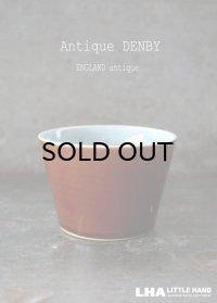 ENGLAND antique イギリスアンティーク DENBY デンビー HOMESTEAD 陶器製 シュガーボウル ヴィンテージ 1940-60's