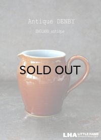 ENGLAND antique イギリスアンティーク DENBY デンビー HOMESTEAD 陶器製 ミルクジャグ ミルクピッチャー  ピッチャー 1/2oz ヴィンテージ 1940-60's