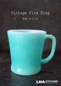 U.S.A. vintage 【Fire-king】ファイヤーキング Dハンドルマグ 青緑 ヴィンテージ 1960's