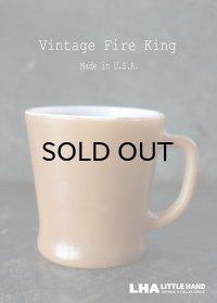 U.S.A.vintage【Fire-king】 ファイヤーキング Dハンドルマグ 茶 1960's