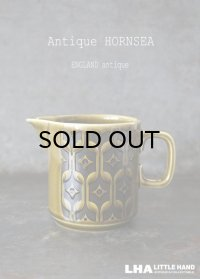 ENGLAND antique HORNSEA 【HEIRLOOM】 イギリスアンティーク ホーンジー エアルーム  レイクランドグリーン ミルクジャグ・ミルクピッチャー 1970's ヴィンテージ カップ
