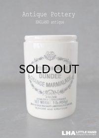ENGLAND antique アンティーク DUNDEE ダンディ マーマレードジャー トール型 H11.2cm 陶器ポット 1900's