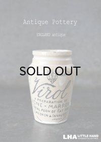 "【RARE】ENGLAND antique イギリスアンティーク Virol (骨にぎり)""BONE IN HAND ""LANCET(Sサイズ)  陶器ポット 陶器ボトル ジャー 瓶 1860-80's"