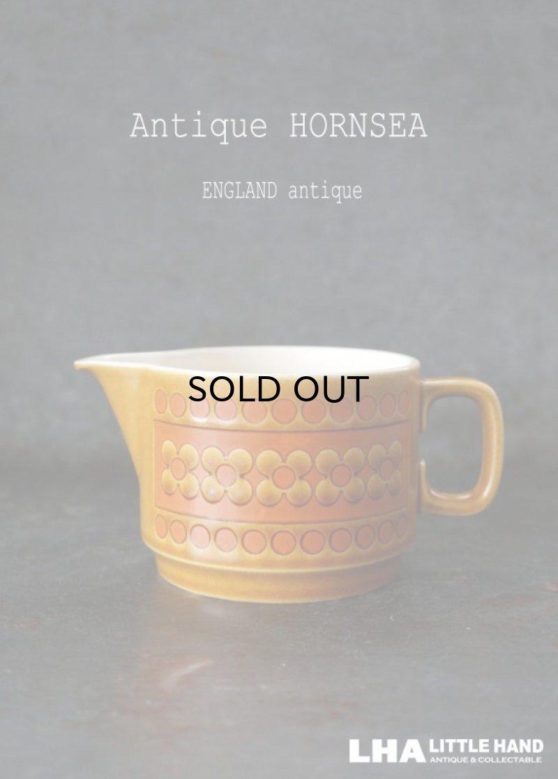 画像1: ENGLAND antique HORNSEA 【SAFFRON】イギリスアンティーク ホーンジー サフラン ミルクジャグ・ミルクピッチャー 1970-80's ヴィンテージ