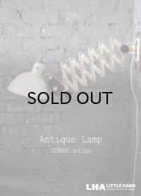 GERMANY antique SCISSOR LAMP ドイツアンティーク シザーランプ アコーディオンランプ インダストリアル 工業系 1940-60's