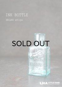 【RARE】ENGLAND antique イングランドの象徴 国章ライオン・エンボスロゴ入り ガラスインクボトル瓶 1890-1910's