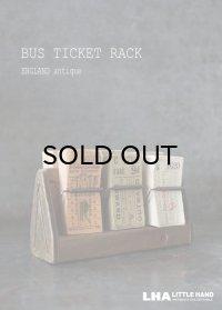 【RARE】ENGLAND antique LONDON イギリスアンティーク バスチケット木製ホルダー&バスチケット 6セット バスチケットラック 1920-40's