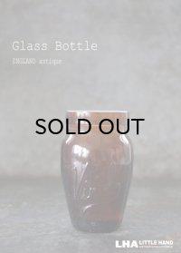 ENGLAND antique イギリスアンティーク Virol (Sサイズ)ガラスボトル アンバーガラスボトル 瓶 1920-30's