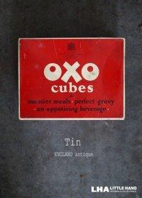 ENGLAND antique イギリスアンティーク OXO缶 オクソ 缶 ヴィンテージ ブリキ缶1950-60's
