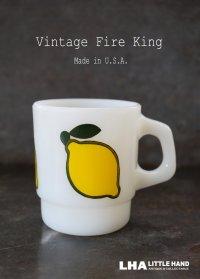 U.S.A. vintage アメリカヴィンテージ 【Fire-king】ファイヤーキング スーパーフルーツ レモン マグ マグカップ 1960-76's