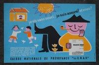 FRANCE antique フランスアンティーク ヴィンテージ BUVARD ビュバー Caisse Nationale 1950-70's