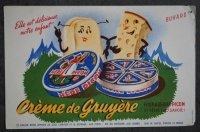 FRANCE antique フランスアンティーク BUVARD ビュバー MERE PICON ヴィンテージ 1950-70's
