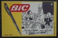 FRANCE antique フランスアンティーク BUVARD ビュバー BiC 1950-70's ヴィンテージ