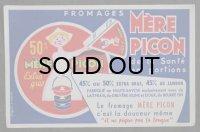 FRANCE antique フランスアンティーク BUVARD ビュバー MERE PICON  Herve Morvan 【エルヴェ・モルヴァン】 ヴィンテージ 1950-70's