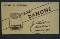 FRANCE antique フランスアンティーク BUVARD ビュバー DANONE ビュバー 1950-70's