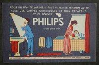 FRANCE antique フランスアンティーク BUVARD ビュバー PHILIPS ヴィンテージ 1950-70's