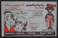FRANCE antique フランスアンティーク BUVARD  MAMOUSSE ビュバー ヴィンテージ 1950-70's