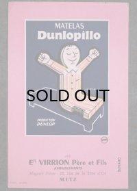 FRANCE antique フランスアンティーク BUVARD ビュバー Dunlopillo Savignac 【レイモンド サヴィニャック】 ヴィンテージ 1950-70's