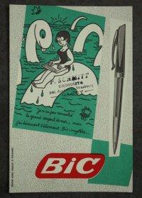 FRANCE antique フランスアンティーク BUVARD ビュバー BiC ヴィンテージ  1950-70's