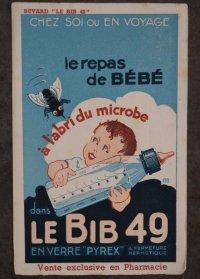 FRANCE antique フランスアンティーク BUVARD ビュバー LE BIB 49 ヴィンテージ 1950-70's
