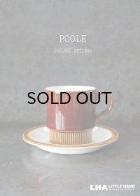 ENGLAND antique イギリスアンティーク POOLE 【Choisya】 プール カップ&ソーサー C&S 1960's ヴィンテージ コーヒーカップ ティーカップ