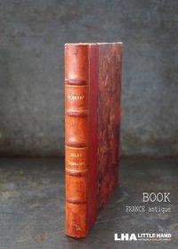 FRANCE antique BOOK フランス アンティーク 本 古書 洋書 アンティークブック 1953's