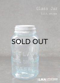 USA antique アメリカアンティーク ATLAS ジャー ガラスジャー (M) メイソンジャー保存瓶 ヴィンテージ ガラス瓶 1920-50's