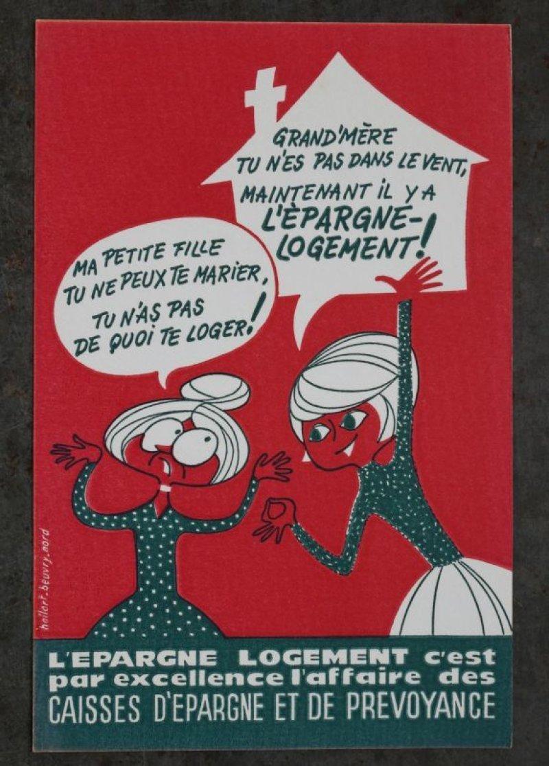 画像1: FRANCE antiqueフランスアンティーク  BUVARD ビュバー CAISSE EPARGNE VALENCIENNES ヴィンテージ 1950-70's